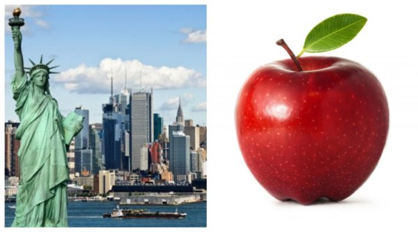 Ezért lett New York neve Nagy Alma