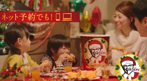 Egy álom miatt töltik a karácsonyt a japánok gyorséttermekben